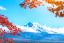 富士山秋景