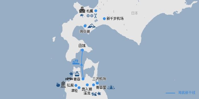 【恋恋金秋·心随枫动】日本东北&北海道赏枫6天5晚