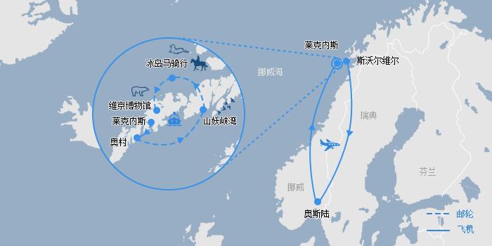 罗弗敦斯瓦尔巴群岛线路图