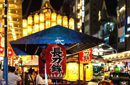 京都祗园祭