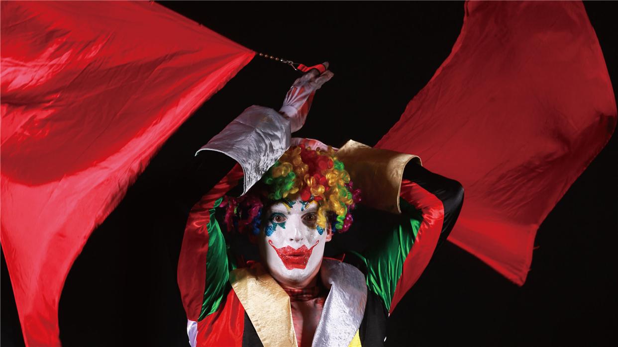 三亚美高梅度假酒店白夜马戏团小丑表演