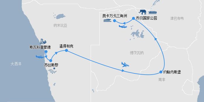 纳米比亚博茨瓦纳路线图