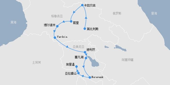 格鲁吉亚亚美尼亚路线图