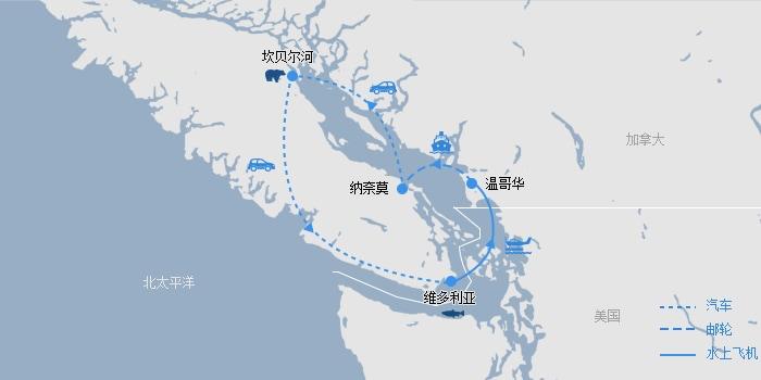 加拿大西海岸路线图(新)