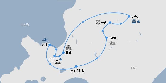 【恋恋金秋·北国枫情】日本北海道5天4晚