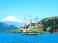 芦之湖海盗船