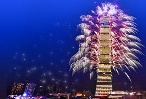 台湾璀璨跨年