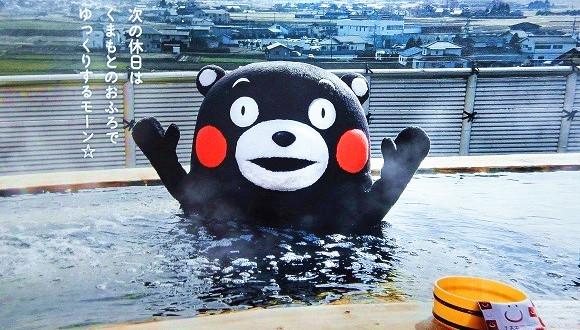 来九州泡温泉吧~