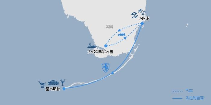 跨海公路·精彩自驾线路图