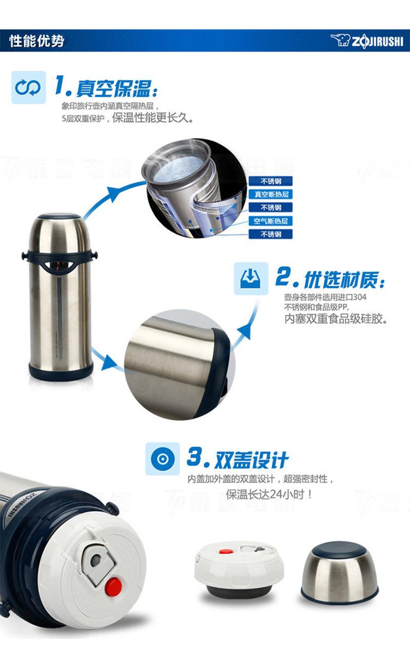 旅行水壶背带系法图解
