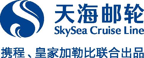 天海邮轮公司是中国第一家本土豪华邮轮公司,由携程旅行网和美国