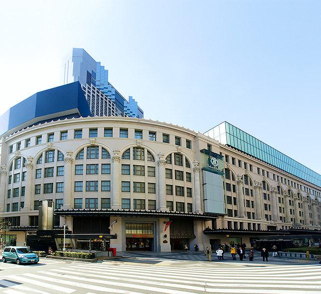 高岛屋(大阪店)