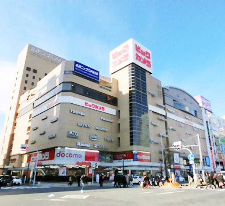 必客(名古屋店)