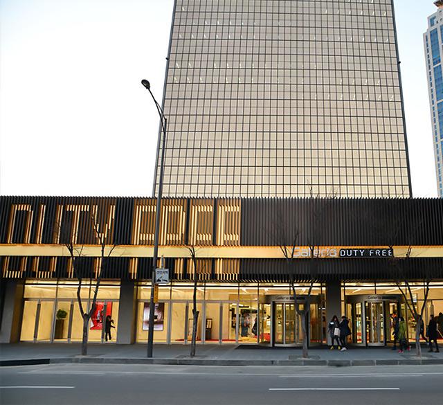 韩国Galleria格乐丽雅免税店63