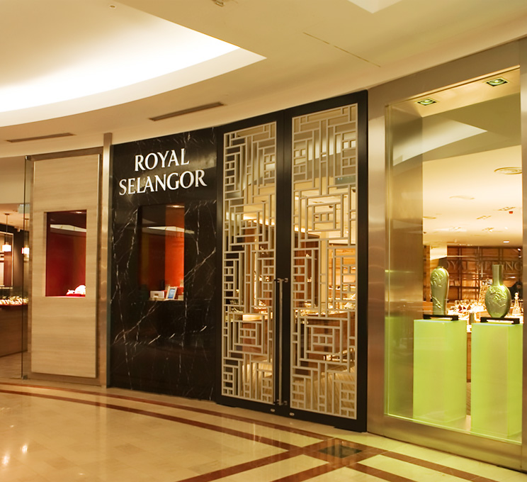 5a0c61b7aa12 皇家雪兰莪(吉隆坡Suria KLCC 店) 马来西亚 全球购网