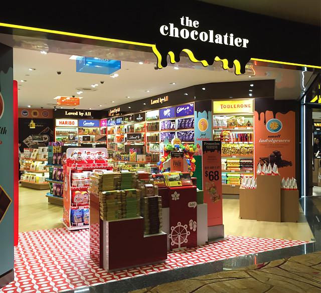 The Chocolatier(樟宜机场二号候机大厅过境E区)