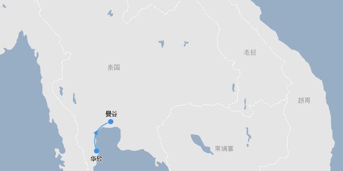 【生命之港·贵族度假养生篇】泰国·华欣 曼谷6天5晚
