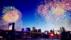 万众瞩目的纽约跨年庆典