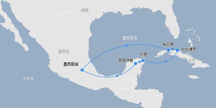 墨西哥古巴路线图