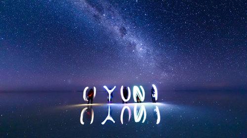 星夜 乌尤尼