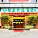 夏商·怡庭快捷酒店(三明沙縣店)