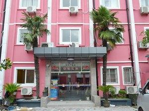 景悅99客棧(上海南橋店)