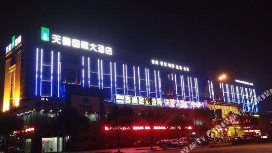 杭州天曼國際大酒店