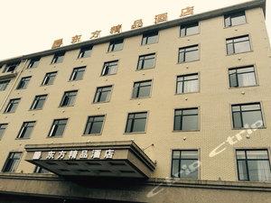 橫峰東方精品酒店
