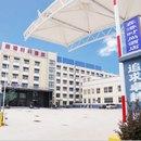 安陽滑縣鑫港時尚酒店