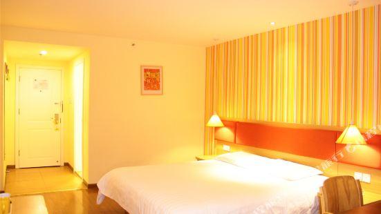 Home Inn (Gao you Tonghu Road)