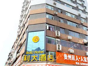 龍里佰利大酒店