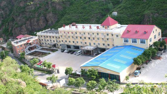 Wulingxigu Resort