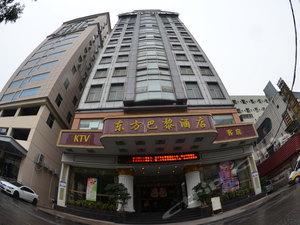 晉江東方巴黎酒店