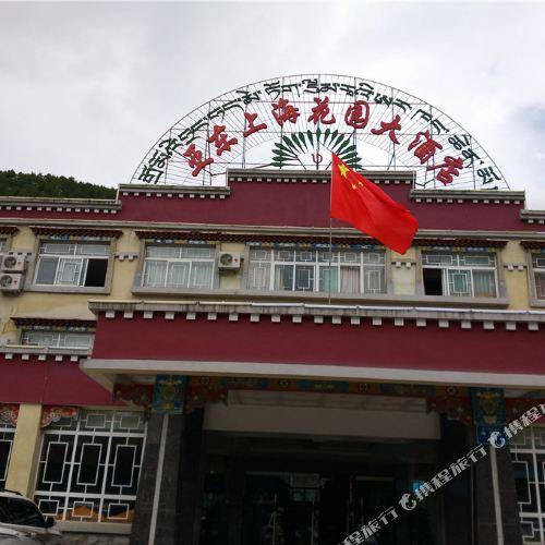 亞東上海花園大酒店