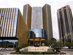 江山金陵大酒店