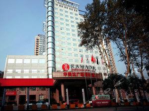 鄭州華美達廣場國際酒店