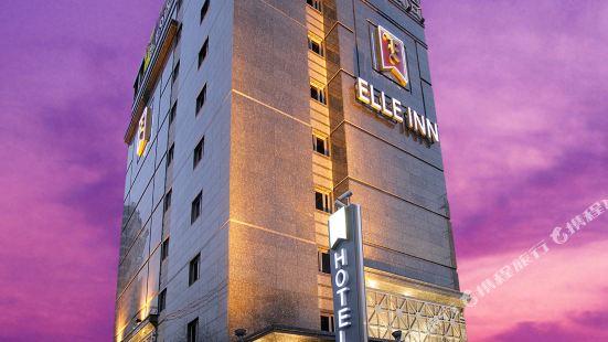 艾勒客棧酒店