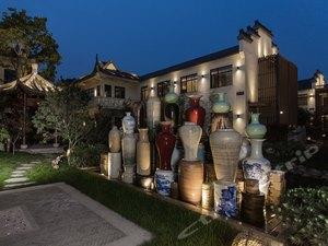 景德鎮1004瓷文化酒店