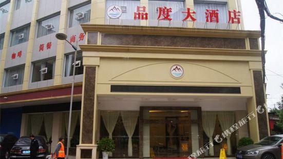 Pindu Hotel