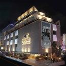Hound Hotel Seomyeon Busan (釜山西面猎犬酒店)