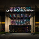 桔子水晶酒店(南京奧體中勝店)