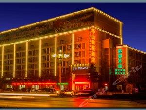 华山紫苑酒店1晚+华山门票2张+华山北站免费接站服务