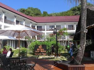 停泊島泊泊度假村(BuBu Long Beach Resort Perhentian Island)