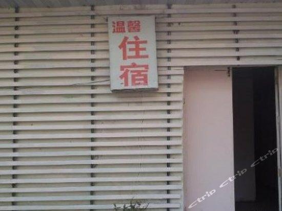 宜昌六六快捷图片镀锌\旅店设施\栏板房间【携照片护图片图片
