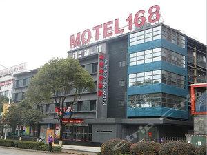 莫泰168(安慶菱湖南路蓮湖公園店)