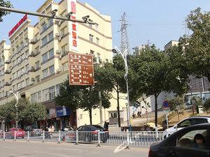 如家快捷酒店(銅仁清水大道小十字步行街店)