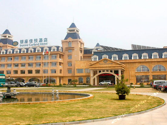 "<a href=""http://hotels.ctrip.com/pic-pid50845375/803146.html"" name=""needTraceCode"" data-dopost=""T"" >泰安银座佳悦酒店外观</a>"