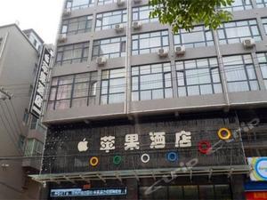 韓城蘋果酒店