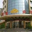 神木陽陽金岸大酒店