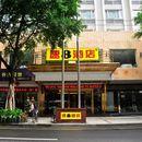 速8酒店(廣州中山七路陳家祠店)